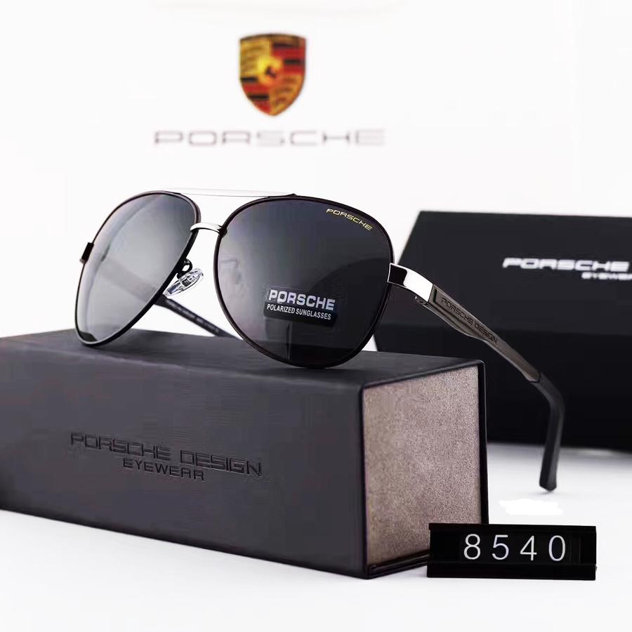 9521e2003957 Мужские очки Porshe Design 5227. Мужские солнцезащитные очки Porsche ...