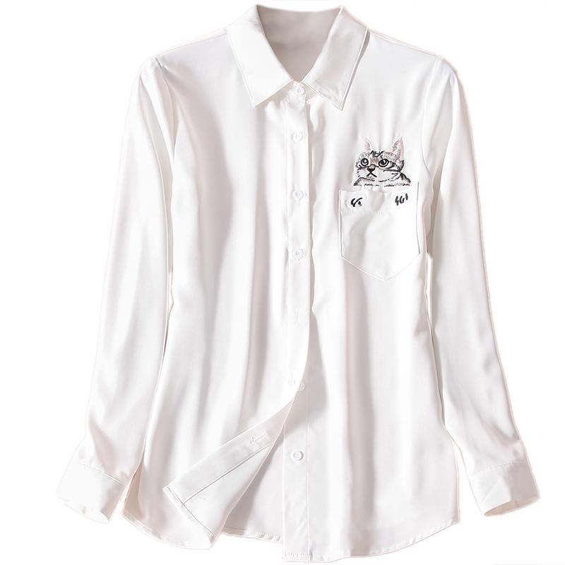 53293121a91 Белая рубашка