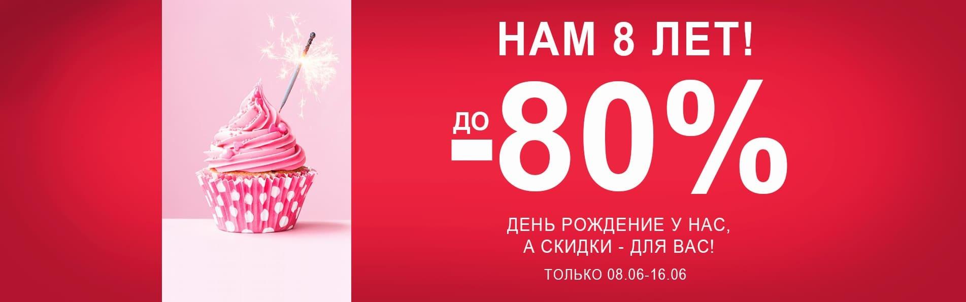 c173e0425d20 Мужская брендовая одежда. Купить брендовую мужскую одежду в Одессе в  магазине мужской одежды Глазурь